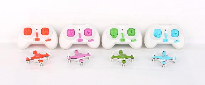 four colour quadcopter price