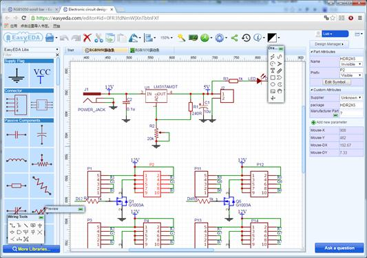 Schematic design using EasyEDA